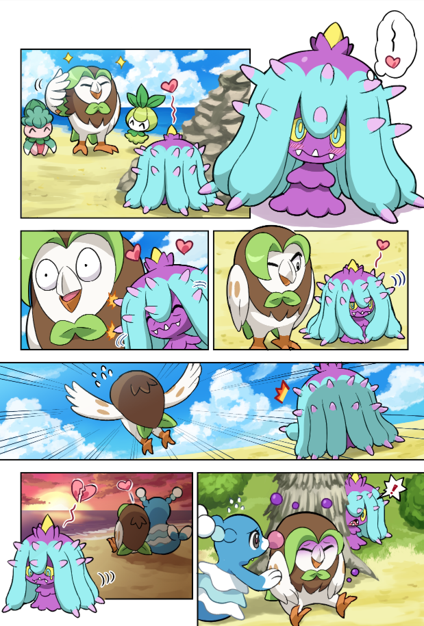 Brionne Budew Dartrix Fomantis Mareanie And Others