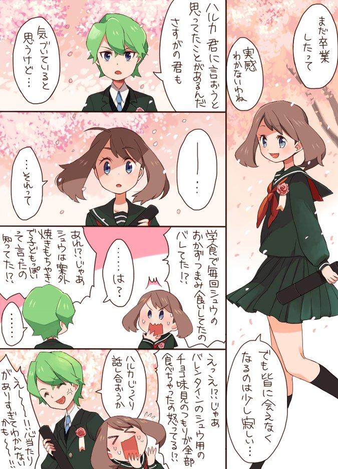 haruka and shuu (pokemon and pokemon (anime)) drawn by sasairebun