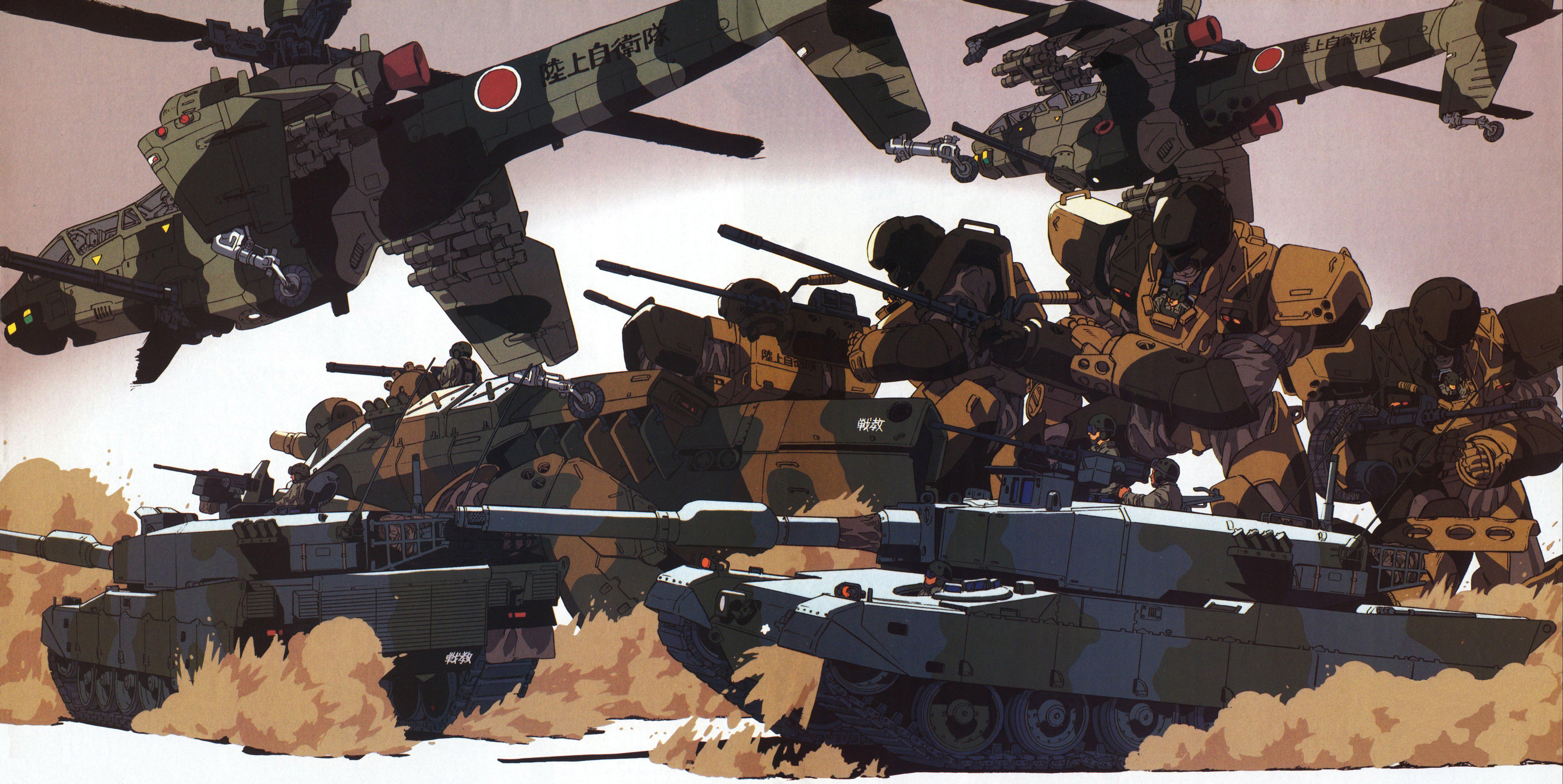 Arl 99 Helldiver Kidou Keisatsu Patlabor Drawn By Katoki Hajime