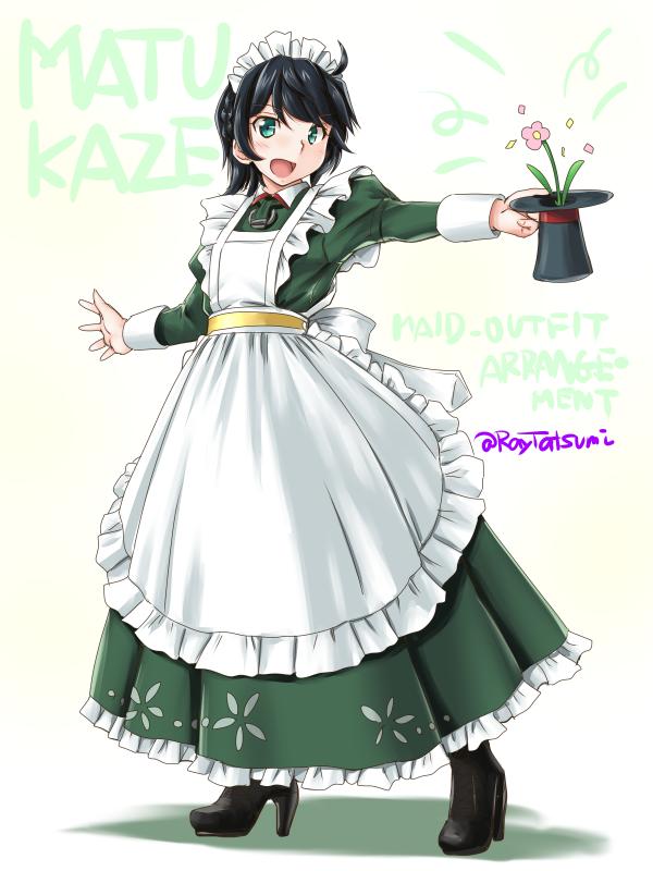 matsukaze (kantai collection) drawn by tatsumi ray