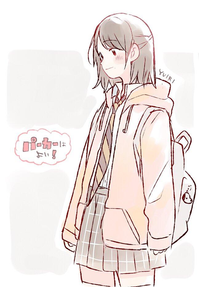murayama yuiri (real life and etc) drawn by taneda yuuta