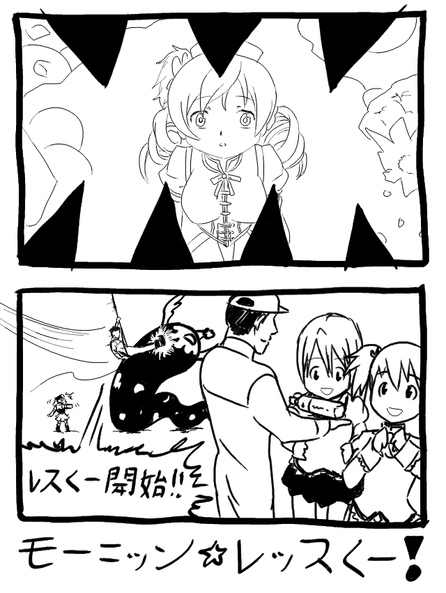 charlotte, kaname madoka, miki sayaka, and tomoe mami (mahou shoujo madoka magica) drawn by lord (tvtropes)