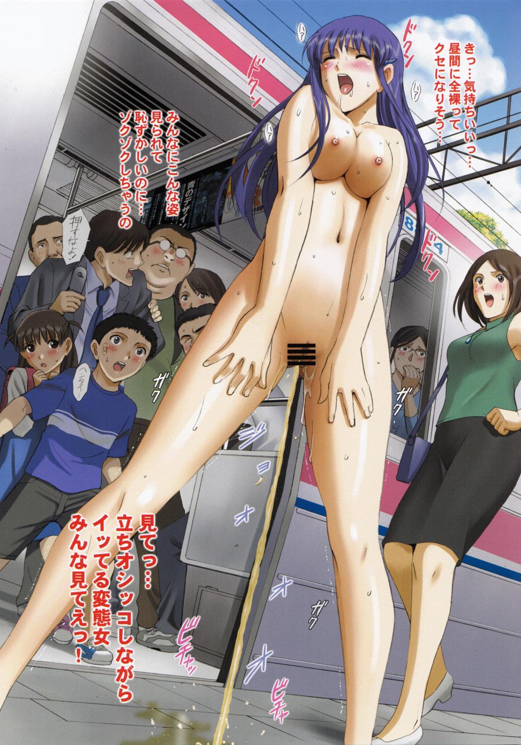 anime girl public Naked in