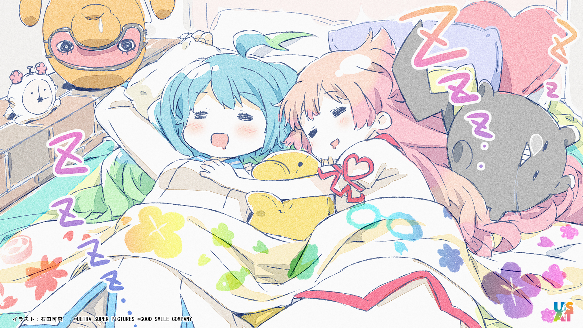 sumako and supika (ultra super anime time) drawn by ishida kana