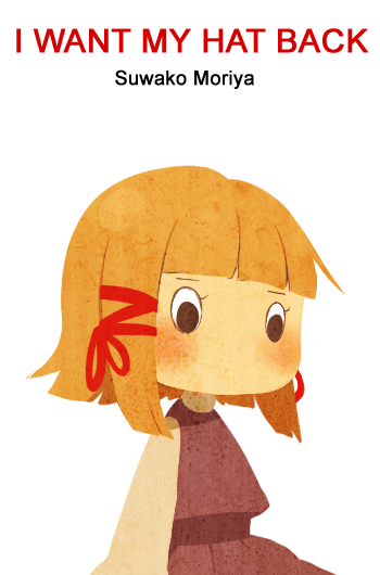 moriya suwako (touhou and 1 more) drawn by ai-wa