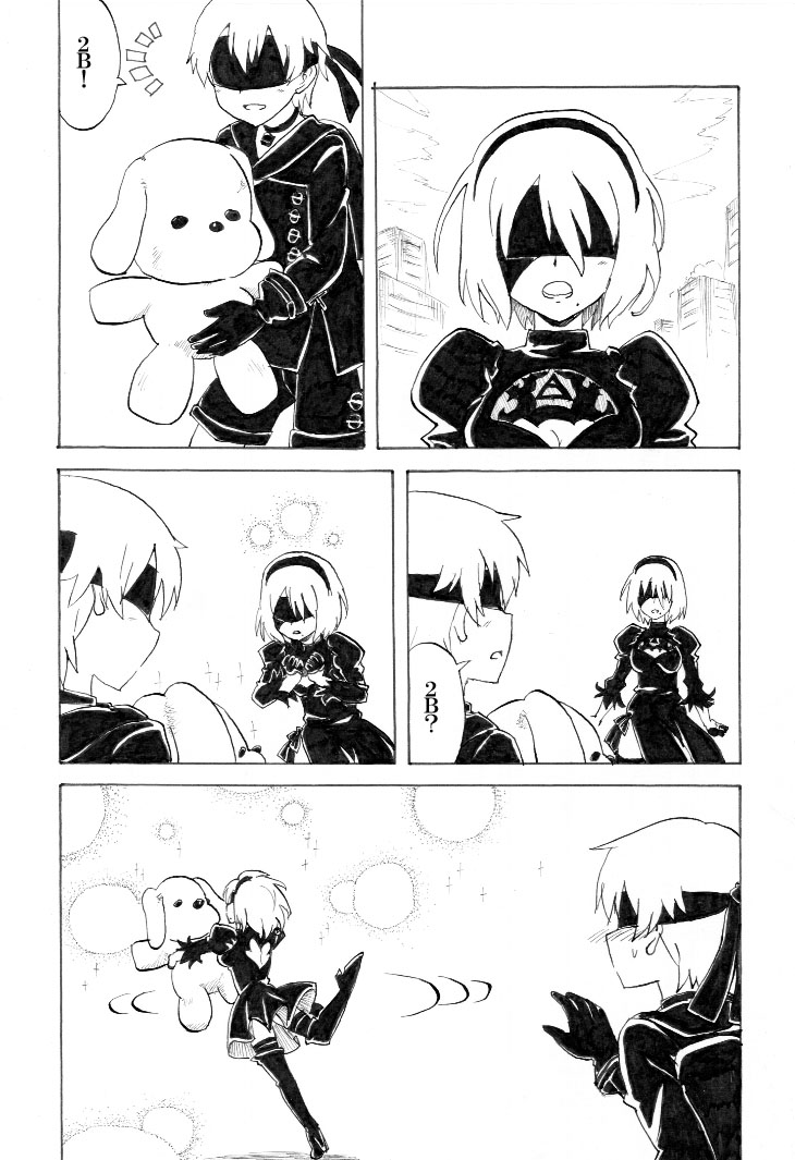 yorha no. 2 type b and yorha no. 9 type s (nier (series) and nier automata) drawn by nome (nnoommee)