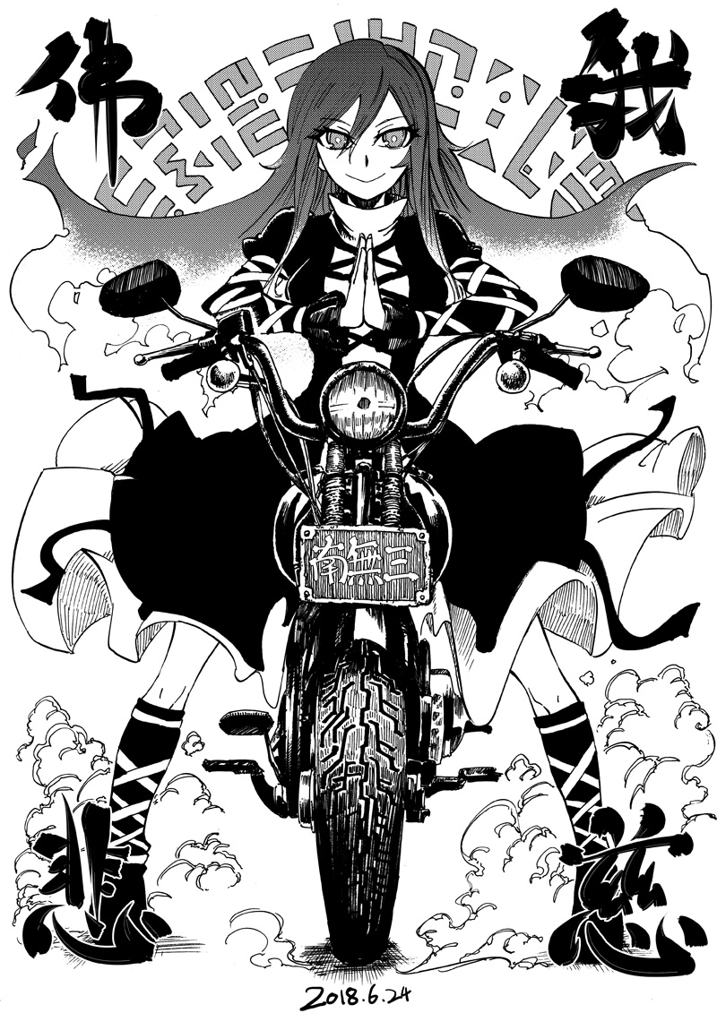 hijiri byakuren (touhou) drawn by blackcat (pixiv)