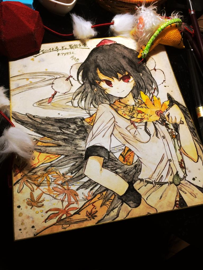 shameimaru aya (touhou) drawn by hisona (suaritesumi)
