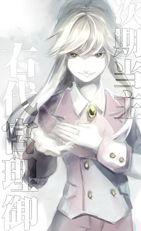 ushiromiya lion (umineko no naku koro ni) drawn by sofy