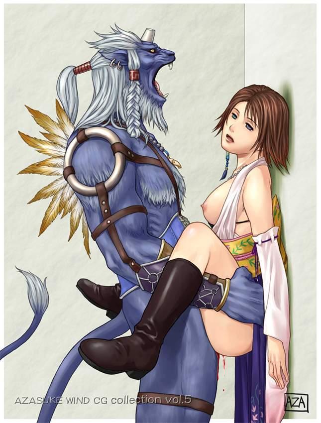 Blue Mary Hentai
