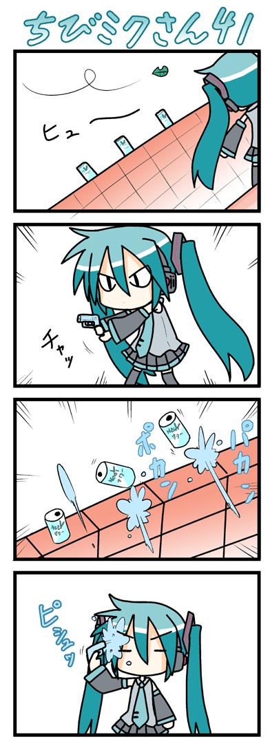 4koma chibi chibi_miku comic hatsune_miku minami_(artist) silent_comic slit_pupils twintails vocaloid water_gun