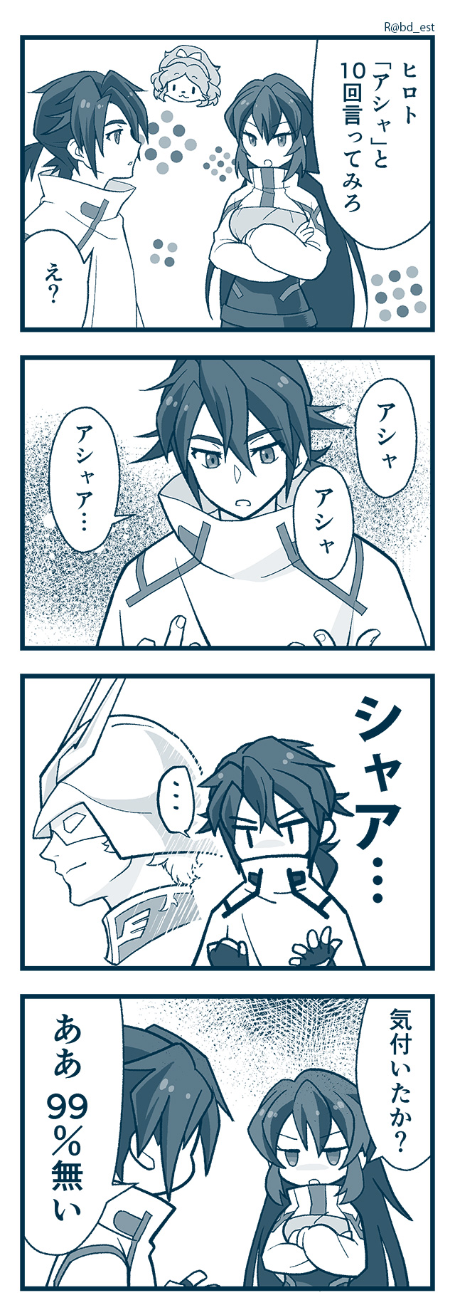 Char Aznable May Kuga Hiroto And Asha Gundam And 3 More Drawn By Type R Danbooru
