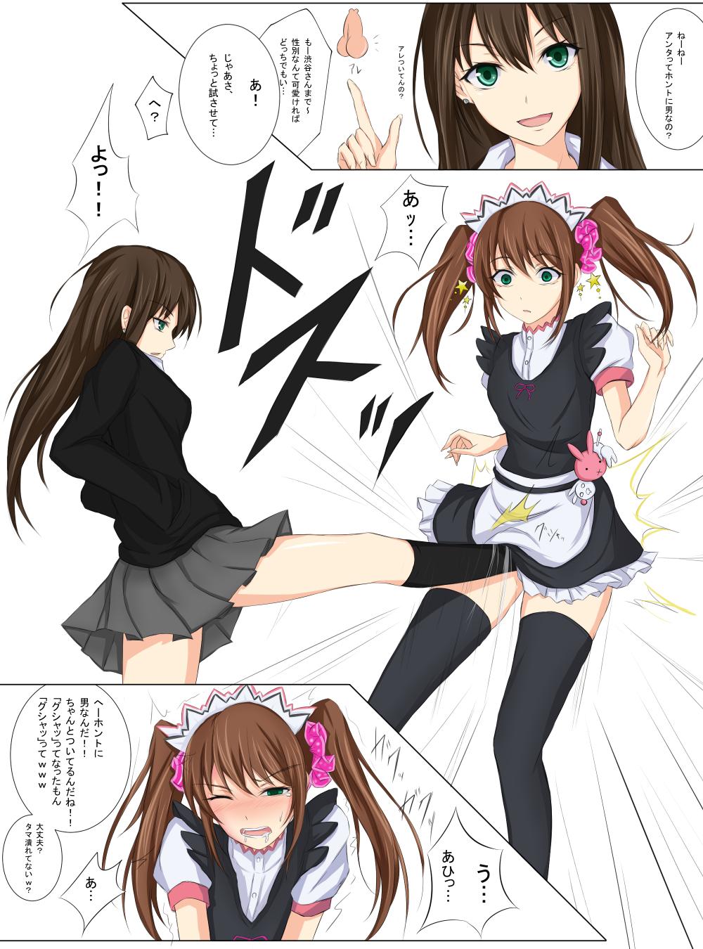 Femdom Ballbusting Cartoons regarding mizushima saki and shibuya rin (idolmaster, idolmaster cinderella