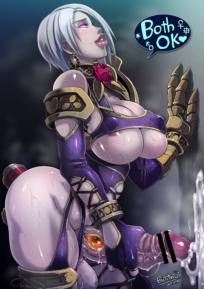 Soul calibur ass porn — photo 12