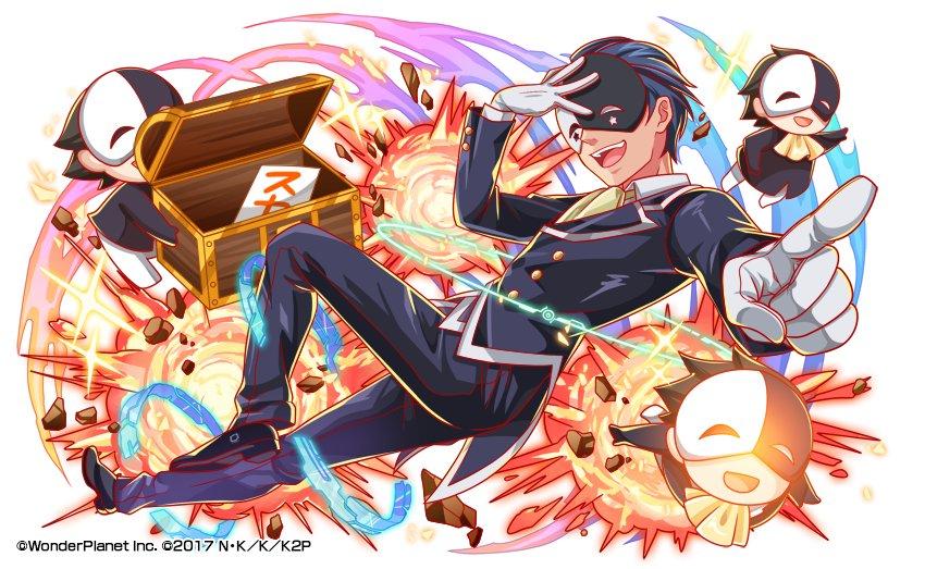 vanir (kono subarashii sekai ni shukufuku wo! and etc)