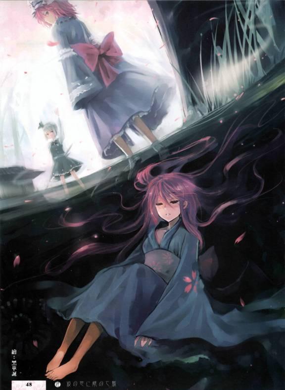 konpaku youmu, saigyouji yuyuko, and saigyouji yuyuko (touhou)