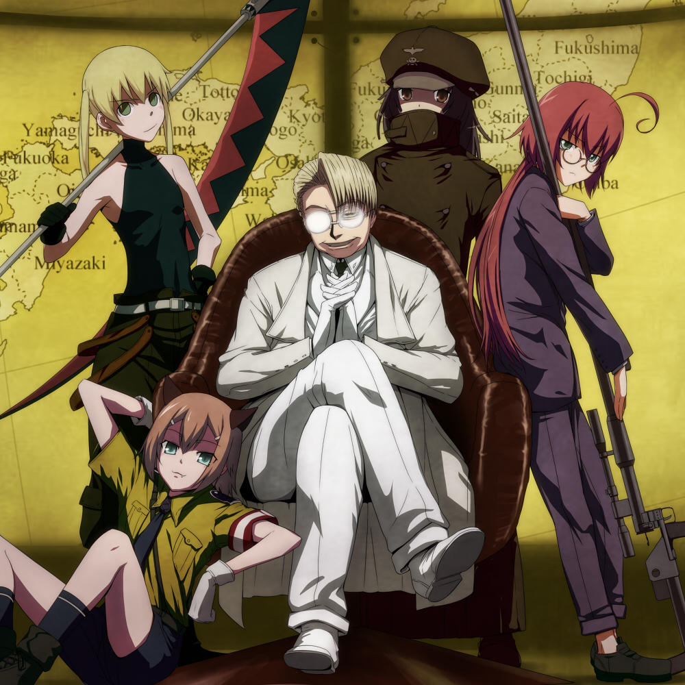 Captain, Kinoshita Hideyoshi, Major, Maka Albarn, Rip Van