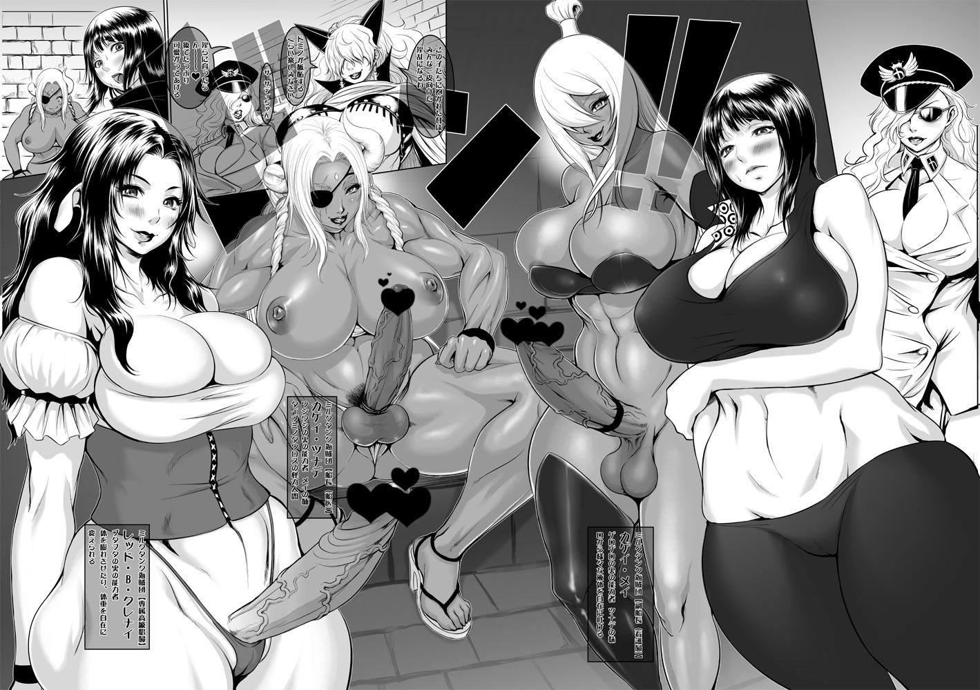 Search nathalie emmanuel ebony black porno black xxx XXX