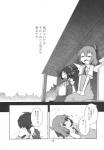 2girls bed blush bow cirno comic detached_sleeves doujinshi greyscale hair_bow hakurei_reimu heavy_breathing highres hospital kamonari_ahiru monochrome multiple_girls touhou translated wings