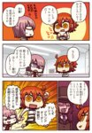 2girls ahoge arm_up chaldea_uniform character_request clenched_hand comic fate/grand_order fate_(series) fujimaru_ritsuka_(female) glasses hair_over_one_eye hat highres jacket lev_lainur_flauros long_hair long_sleeves mash_kyrielight multiple_girls necktie open_mouth orange_hair pointy_nose purple_eyes purple_neckwear reading red_neckwear riyo_(lyomsnpmp) short_hair side_ponytail smile speech_bubble sweatdrop top_hat translated yellow_eyes