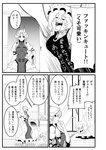2girls closed_eyes clothes_writing comic cup expressive_clothes hand_on_hip highres long_hair monochrome multiple_girls no_shoes partially_translated ribbon short_hair sink sweatdrop tail touhou translation_request warugaki_(sk-ii) washing_machine yakumo_ran yakumo_yukari