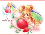 1girl barefoot breath_of_fire breath_of_fire_iii commentary_request fairy fairy_(breath_of_fire) food fruit long_hair navel nude smile strawberry togeshiro_azami wings
