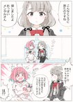 /\/\/\ 2girls ahoge arms_under_breasts bangs black_legwear black_ribbon blue_hair blush bow braid breast_hold breasts brown_eyes cellphone closed_eyes comic commentary_request eyebrows_visible_through_hair fang gomennasai grey_hair grey_jacket grey_skirt hair_ribbon hisakawa_nagi holding holding_cellphone holding_phone idolmaster idolmaster_cinderella_girls jacket juliet_sleeves large_breasts long_hair long_sleeves low_twintails multicolored_hair multiple_girls nose_blush open_mouth parted_lips phone pink_collar pink_hair pink_legwear pleated_skirt puffy_sleeves red_bow red_eyes ribbon shirt short_sleeves single_wrist_cuff sitting skirt socks surprised tears thighhighs translation_request twintails two-tone_hair very_long_hair wavy_mouth white_shirt wrist_cuffs yumemi_riamu