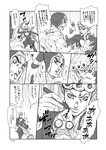 2boys animal_print argyle argyle_sweater braid bug comic giorno_giovanna greyscale guido_mista hat highres insect jojo_no_kimyou_na_bouken konpane_(ohj) ladybug marker midriff monochrome multiple_boys pompadour sex_pistols_(stand) stand_(jojo) sweater tiger_print translated vento_aureo