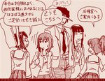 1boy 4girls comic dated father_and_daughter girls_und_panzer husband_and_wife kawashima_momo koyama_yuzu long_hair monochrome monocle mother_and_daughter multiple_girls nishizumi_maho nishizumi_shiho nishizumi_tsuneo ooarai_school_uniform red rosmino short_hair tegaki tegaki_draw_and_tweet translation_request twitter_username