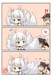 !! +++ 2girls 3koma absurdres animal_ears azur_lane blush breasts check_commentary cleavage comic commentary_request crossover fox_ears fox_tail heart highres japanese_clothes kaga_(azur_lane) kaga_(kantai_collection) kantai_collection kitsune long_hair multiple_girls namesake open_mouth short_hair silent_comic smile sparkle spoken_heart tail tail_hug tail_wagging taisa_(kari) translated white_hair