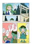 2girls backpack bag blue_eyes blue_hair boots broom cloud comic detached_sleeves forest frog_hair_ornament green_eyes green_hair hair_ornament hat highres karaagetarou kawashiro_nitori key kochiya_sanae multiple_girls nature pocket rope shimenawa sky snake_hair_ornament sweeping torii touhou translated two_side_up