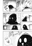 ... 1girl :> ayaya~ bad_id bad_pixiv_id chocolate comic greyscale hat hidefu_kitayan light_bulb monochrome o_o pot shameimaru_aya spoken_ellipsis spoken_light_bulb tokin_hat touhou translated