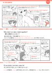 2boys closed_eyes cocolo_(co_co_lo) comic educational english_text hair_between_eyes highres hug looking_at_viewer male_focus monochrome multiple_boys nude open_mouth original parody scarf smile translated wet yaoi