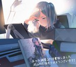 1girl book book_stack chair closed_mouth commentary_request desk_lamp grey_eyes grey_hair hand_up highres lamp light_particles long_sleeves original reading short_hair sitting solo sousou_(sousouworks) translation_request twintails