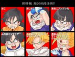 1boy armband armor bad_id bad_pixiv_id black_hair blonde_hair dragon_ball dragon_ball_z open_mouth simple_background son_gohan spiked_hair super_saiyan tears translated