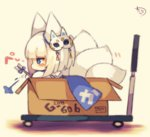 1girl animal_ears arrow azur_lane blue_eyes blush box cardboard_box chibi fox_ears fox_girl fox_mask fox_tail in_box in_container japanese_clothes kaga_(azur_lane) kimono kyuubi long_sleeves looking_away mask mask_on_head multiple_tails muuran profile short_hair signature sleeves_past_fingers sleeves_past_wrists solo tail white_hair white_kimono