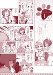 6+girls :d <|>_<|> abe_nana ahoge animal_backpack animal_ears backpack bag bags_under_eyes bangs blazer blush bob_cut bow bunny_backpack buttons cardigan cat_ears clenched_hands closed_mouth cloud cloudy_sky collared_shirt comic dot_nose dress earrings embarrassed eyebrows_visible_through_hair eyelashes fake_animal_ears fang flying_sweatdrops from_behind from_side fur-trimmed_hood fur_trim hair_bow hair_ornament hair_scrunchie hands_on_another's_shoulder hands_on_own_chest hands_together heart heart_in_eye high_ponytail hood hood_down hooded_jacket idolmaster idolmaster_cinderella_girls jacket jewelry katagiri_sanae layered_skirt leaning_forward long_sleeves looking_at_another looking_down low_twintails maekawa_miku mole mole_under_eye monochrome multiple_girls necklace nitta_minami open_mouth outdoors paw_print polka_dot polka_dot_background ponytail puffy_short_sleeves puffy_sleeves ribbed_dress satou_shin scrunchie shaded_face shirt short_hair short_sleeves short_twintails skirt sky smile solid_oval_eyes spaghetti_strap surprised sweatdrop swept_bangs symbol_in_eye takagaki_kaede twiddling_fingers twintails upper_body usoneko walking