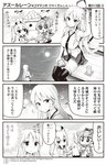 +_+ 3girls 4koma :d anchor_symbol animal arm_up ayanami_(azur_lane) azur_lane bald_eagle bangs bird blush breasts camisole closed_mouth cloud cloudy_sky collared_shirt comic commentary_request crown cup eagle eating enterprise_(azur_lane) eyebrows_visible_through_hair feeding food full_moon gloves greyscale hair_between_eyes hair_ornament hair_ribbon headgear highres holding holding_food hori_(hori_no_su) javelin_(azur_lane) large_breasts long_hair mini_crown monochrome moon multiple_girls necktie no_hat no_headwear official_art open_mouth outdoors pleated_skirt ponytail print_neckwear ribbon school_uniform serafuku shirt single_glove sitting skirt sky sleeveless sleeveless_shirt smile sparkle_background symbol-shaped_pupils tea thighhighs translation_request veranda very_long_hair yunomi