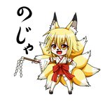 1girl :d animal_ears aoba_kino blonde_hair bow chibi detached_sleeves fangs fox_ears fox_tail full_body fur gohei hand_on_hip japanese_clothes kitsune kyuubi miko monster_girl monster_musume_no_iru_nichijou multiple_tails open_mouth ribbon-trimmed_legwear ribbon-trimmed_sleeves ribbon_trim ruz_ninety simple_background smile solo standing tail thighhighs translation_request white_background yellow_eyes