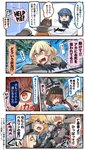 !? 4koma 6+girls :d =3 =_= berlin_wall bismarck_(kantai_collection) black_bow black_gloves black_headwear black_sailor_collar blonde_hair blue_eyes blue_hair blush blush_stickers bow brown_eyes brown_hair colorado_(kantai_collection) comic commentary elbow_gloves emphasis_lines english_text gloves gotland_(kantai_collection) grey_eyes hair_between_eyes hair_bow hair_ornament hairclip hammer_and_sickle hat headgear hibiki_(kantai_collection) highres ido_(teketeke) iowa_(kantai_collection) kantai_collection long_hair long_sleeves low_twintails military military_hat military_uniform mole mole_under_eye multiple_girls open_mouth papakha peaked_cap sailor_collar sailor_shirt shaded_face shirt short_hair silver_hair smile speech_bubble speed_lines star tashkent_(kantai_collection) tears translated twintails uniform v-shaped_eyebrows verniy_(kantai_collection) wall white_gloves white_headwear white_shirt
