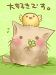 :3 animal bird blush cat chick clover copyright_request four-leaf_clover grass no_humans semiame sweat translated