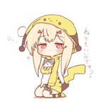 1girl animal animal_hug ayanami_(azur_lane) azur_lane bangs blonde_hair blush cat chibi cosplay eyebrows_visible_through_hair hair_ornament hairclip hood hood_up hooded_jacket jacket kneehighs long_sleeves no_shoes pikachu pikachu_(cosplay) pikachu_costume pikachu_ears pikachu_tail pokemon pokemon_ears puffy_long_sleeves puffy_sleeves red_eyes sakurato_ototo_shizuku seiza shadow sidelocks sitting sleeves_past_wrists solo striped striped_legwear tail translated white_background yellow_jacket