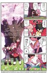 1boy 1girl 4koma bag bangs black_hair black_legwear blue_eyes blue_footwear blue_shorts book boots brown_footwear candy cherry_blossoms closed_eyes comic commentary couple darling_in_the_franxx dual_persona english_commentary eyebrows_visible_through_hair food green_eyes grey_shorts hair_ornament hairband handbag hetero hiro_(darling_in_the_franxx) holding holding_book holding_candy holding_hands horns long_hair long_sleeves mato_(mozu_hayanie) military military_uniform necktie no_eyes no_socks oni_horns orange_neckwear pantyhose petals pink_hair red_horns red_neckwear shirt shoes short_hair shorts socks speech_bubble spoilers translation_request tree uniform white_footwear white_hairband white_shirt zero_two_(darling_in_the_franxx)