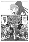 2girls comic hair_down highres kosshii_(masa2243) long_hair mahou_shoujo_madoka_magica melting miki_sayaka monochrome multiple_girls nude oktavia_von_seckendorff sakura_kyouko short_hair spoilers translated