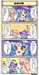/\/\/\ 2girls 4koma ^_^ armband asagao_(flower_knight_girl) bangs blue_hair blush bottle bow bracelet braid character_name closed_eyes comic commentary_request cork cup drinking_glass eyebrows_visible_through_hair flower flower_knight_girl hair_flower hair_ornament hair_ribbon hat hirugao_(flower_knight_girl) holding holding_bottle holding_drinking_glass holding_tray jewelry long_hair multiple_girls musical_note navel no_eyes notice_lines open_mouth pink_hair pink_ribbon purple_hat purple_skirt red_eyes ribbon round_teeth shaded_face short_hair skirt speech_bubble striped striped_ribbon sweatdrop teeth translation_request tray twintails upper_teeth water white_bow witch_hat