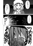 2girls blood blood_splatter comic dress fedora greyscale hat highres kirameki_haruaki maribel_hearn medium_hair mob_cap monochrome multiple_girls neck_ribbon outstretched_hand ribbon screaming touhou translated usami_sumireko