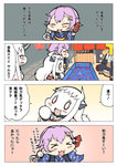 0_0 3girls 4koma :3 :d >_< ahoge alternate_costume baku_taso blush_stickers chibi closed_eyes comic commentary dress fish fish_hair_ornament goldfish goldfish_scooping hair_ornament hairclip horn horns japanese_clothes kantai_collection kimono long_hair mittens multiple_girls northern_ocean_hime open_mouth red_eyes seaport_hime shinkaisei-kan smile t-head_admiral tama_(kantai_collection) translated white_dress white_hair white_skin xd yukata