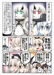 /\/\/\ 6+girls airhorn amatsukaze_(kantai_collection) animal_ears aqua_eyes black_hair blonde_hair blue_eyes blush brown_eyes brown_hair bunny_ears closed_eyes comic commentary_request escort_hime eyebrows_visible_through_hair fake_animal_ears flat_cap german_escort_hime gloves grey_eyes groin hair_between_eyes hair_tubes hat headband headset hibiki_(kantai_collection) horn index_finger_raised jitome kantai_collection look-alike looking_to_the_side midriff mini_hat multiple_girls navel neckerchief oni_horn open_mouth ouno_(nounai_disintegration) partial_commentary red_eyes rensouhou-kun school_uniform serafuku shimakaze_(kantai_collection) shinkaisei-kan short_hair_with_long_locks speech_bubble sweatdrop tokitsukaze_(kantai_collection) translated two_side_up v-shaped_eyebrows white_gloves windsock yellow_neckwear yukikaze_(kantai_collection)