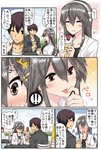 !! ^_^ admiral_(kantai_collection) black_hair black_jacket black_pants blue_eyes blush brown_eyes brown_hair closed_eyes collarbone comic commentary_request crepe food hair_ornament hairband hairclip haruna_(kantai_collection) highres jacket kantai_collection long_hair pants short_hair sitting smile speech_bubble suna_(sunaipu) translated white_hairband white_jacket