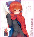 !! 1girl bangs bed_sheet black_shirt blue_bow blush border bow cape commentary_request cowboy_shot eyebrows_visible_through_hair grabbing hair_between_eyes hair_bow hands_up high_collar highres long_sleeves nnyara nose_blush pink_border pleated_skirt red_cape red_eyes red_hair red_skirt sekibanki shirt short_hair simple_background skirt solo t-shirt touhou translation_request white_background